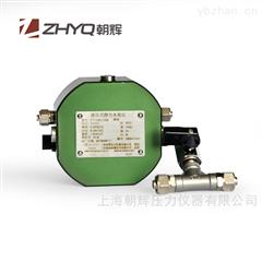 PT124B-226建筑沉降监测传感器晶硅式静力水准仪厂家