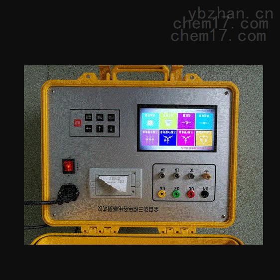 交直流两用单相电容电感测试仪