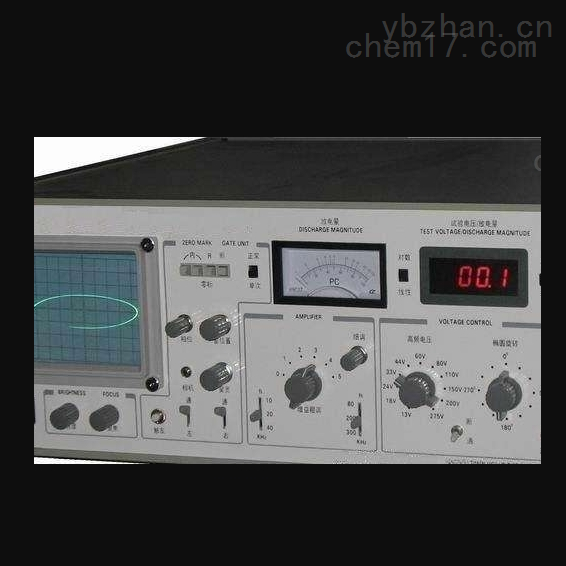 绥化市承装修试三级局部放电试验