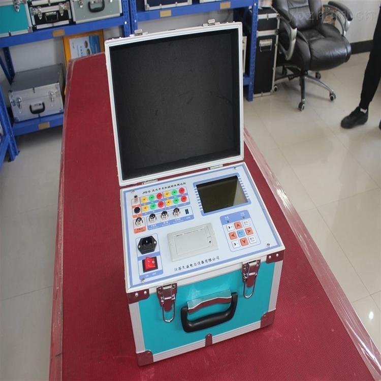 断路器合闸电阻特性测试仪