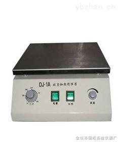 DJ-1A大功率磁力加热搅拌器