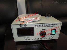 85-2A数显恒温磁力加热搅拌器报价