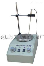 79HW-1磁力搅拌器