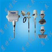 分体式射频导纳料位计RF800G1F2