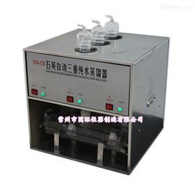 SYZ-135石英亚沸蒸馏水器