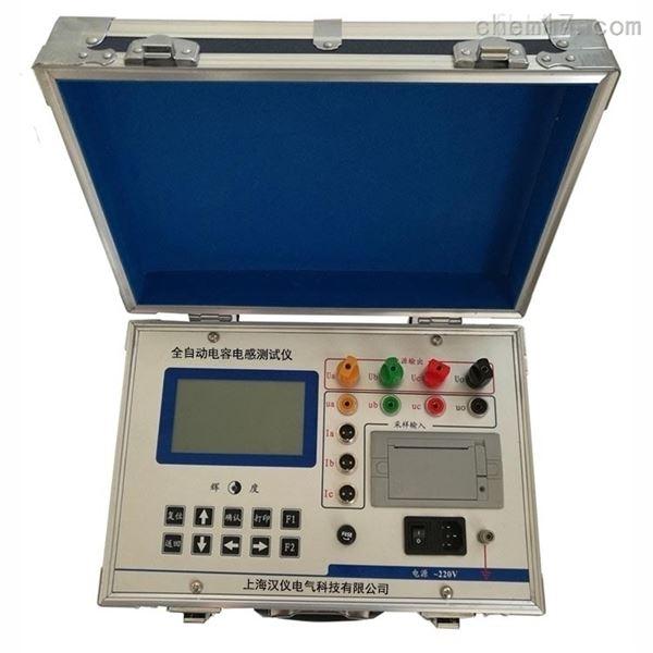 承装(修、试HY2006*电容电感测试仪