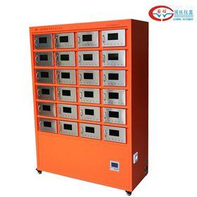 GWTR-50L冷冻土壤干燥箱厂家