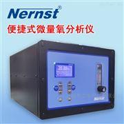 抽气式微电子行业便捷式微量氧分析仪