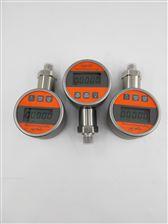HZ-60X小巧型數字壓力表