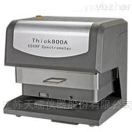 THICK800A采购镀层膜厚仪