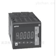 Gefran40B熔压显示表高温熔体压力