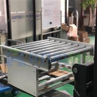 DT包装食品输送式动力滚筒秤