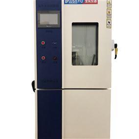 臭氧老化试验仪