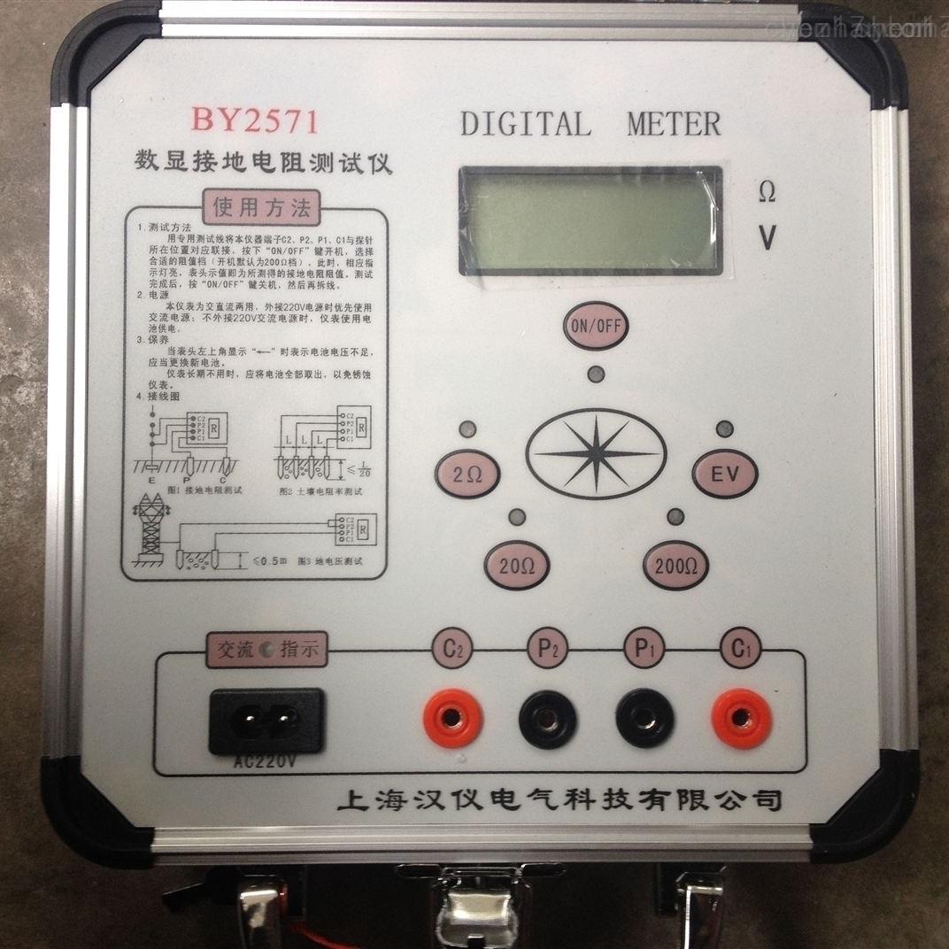 三、四、五级承装资质价格接地电阻测试仪