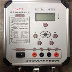 吉林电力承试资质所需设备接地电阻测试仪