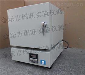 GW-2.5-10一体式箱式电阻炉