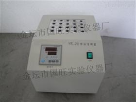 GW-20多孔恒温消解仪