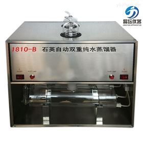 1810-B石英自動雙重蒸餾水器