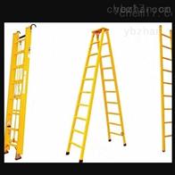 安全工具伸缩绝缘梯
