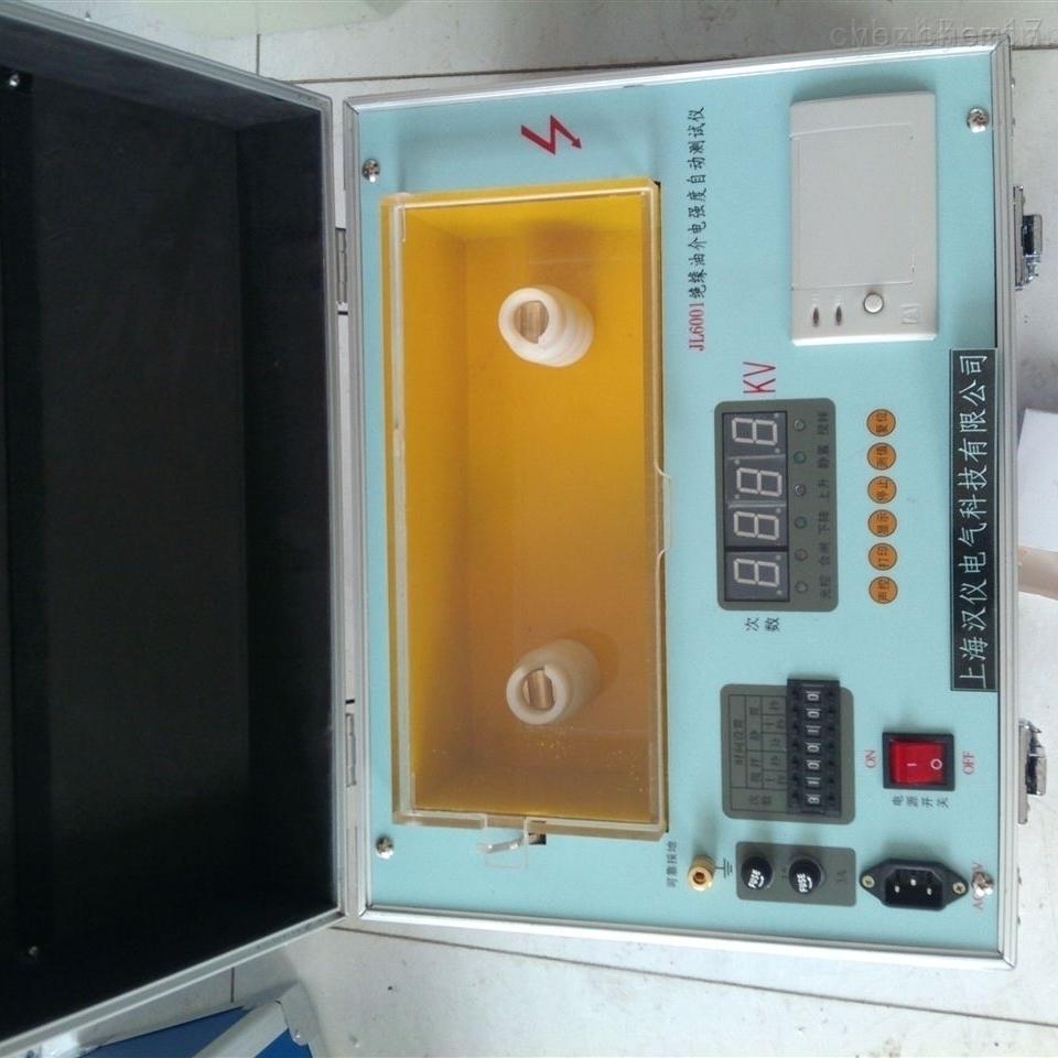 供应3KVA/50KV绝缘油介电强度测试仪