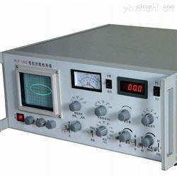 聊城市便携式局部放电监测仪
