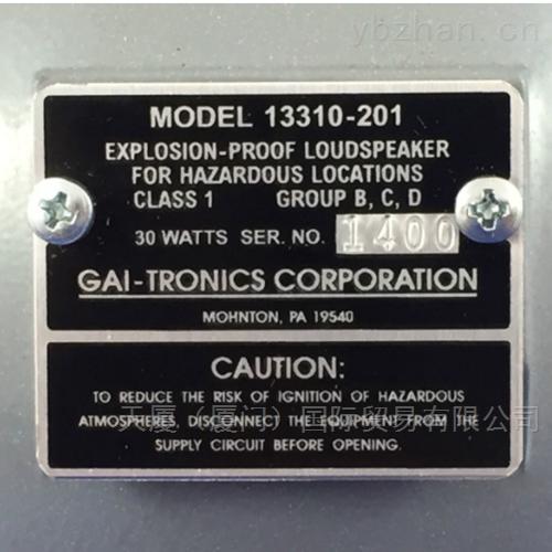 GAI-TRONICS防爆扬声器驱动器13310-201