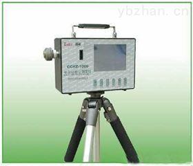 CCHZ-1000粉塵快速測定儀檢測儀器