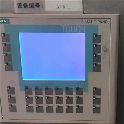 十年修复解决;西门子操作屏开机白屏不显示