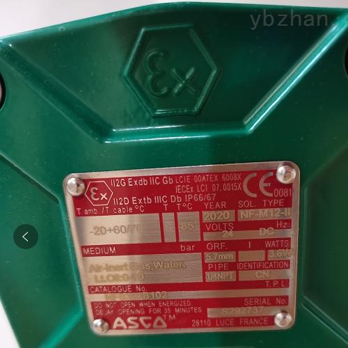 美国ASCO直动式角座阀SCE262C080