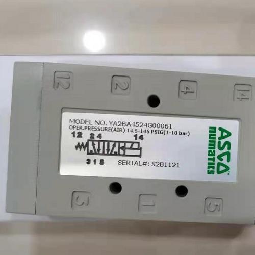 ASCO世格2位2通通用型阀SCG353G053