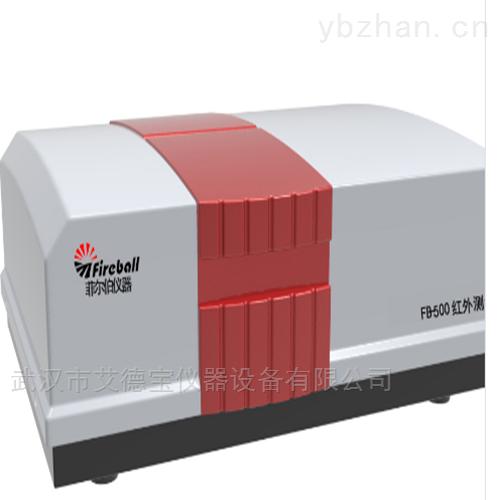 FB500红外测油仪