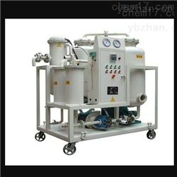 黑龙江省润滑油滤油机