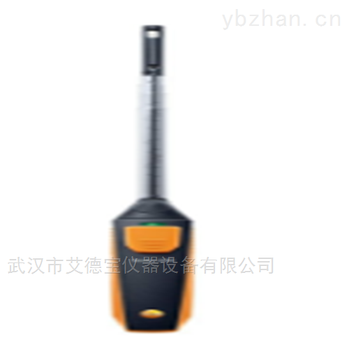 无线迷你热线式风速测量仪