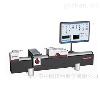 SJ5100-Prec高精度光栅测长机