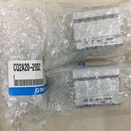 CQ2B20-10D日本SMC薄型气缸优势概览