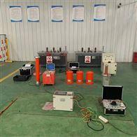 变频串联谐振耐压试验装置优质厂家