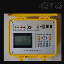 辽宁省无线二次压降及负荷测试仪