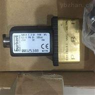 126145宝帝BURKERT黄铜电磁阀使用信息