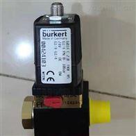 126147BURKERT两位三通电磁阀实际应用参数
