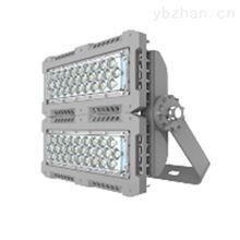 GSF9779B模组灯GSF9770B三防模组灯