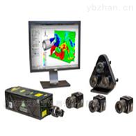 SI V3V真正的體速度場測試系統/流量計