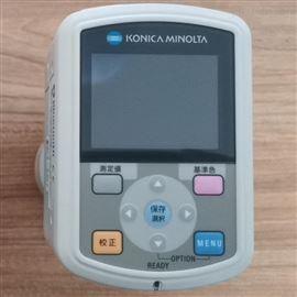 CM-700D美能达CM-700d皮肤色度检测仪