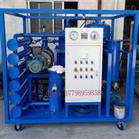 单极真空滤油机专业生产