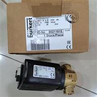 120402BURKERT正品膜片电磁阀销售