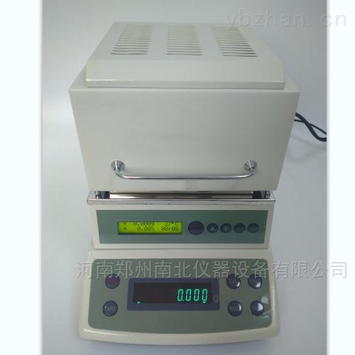 LSC60水分测定仪