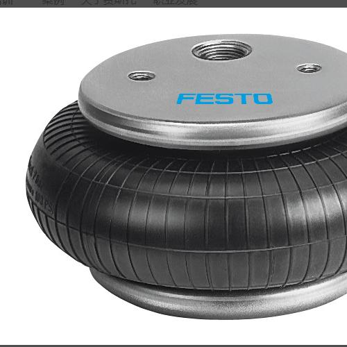德国FESTO单体气囊式气缸-EB-215-80