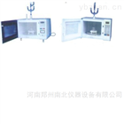 WBFY201微波化学反应器