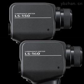 LS-160、LS-150美能达LS-160/LS-150亮度计