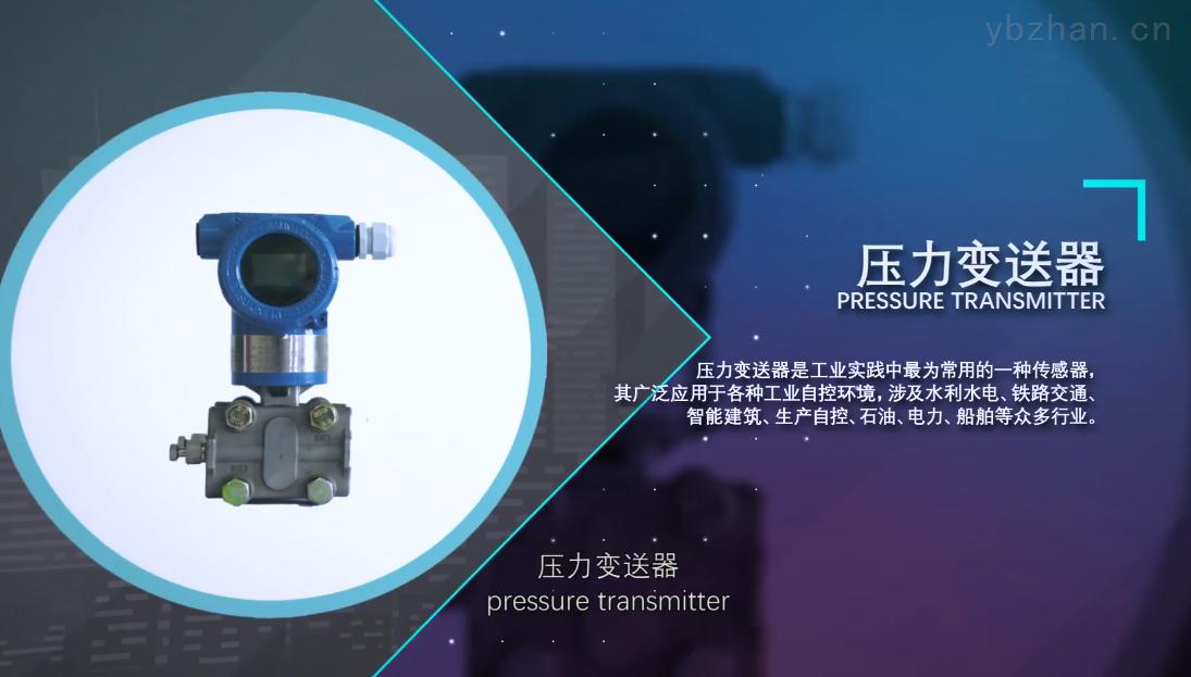 安徽徽宁远程测控科技有限公司介绍
