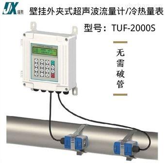 TUF-2000SW挂壁式外夹式超声波流量计